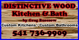 DISTINCTIVE WOOD Kitchen and Bath 541 736-9909 Custom Wood Cabinetry and Custom Wood manufacturing In Eugene and Springfield Oregon